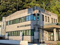 東長崎営業所
